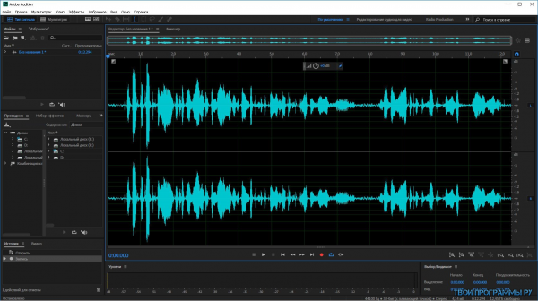 Adobe Audition русская версия