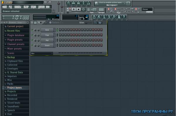 FL Studio на русском языке