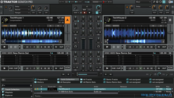 Traktor Pro для windows
