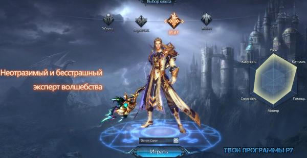 атлантика онлайн новая версия игры