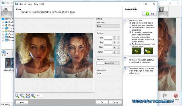 Photo! Editor для Windows 7, 8, 10, XP