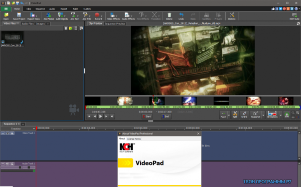 VideoPad Video Editor для Windows