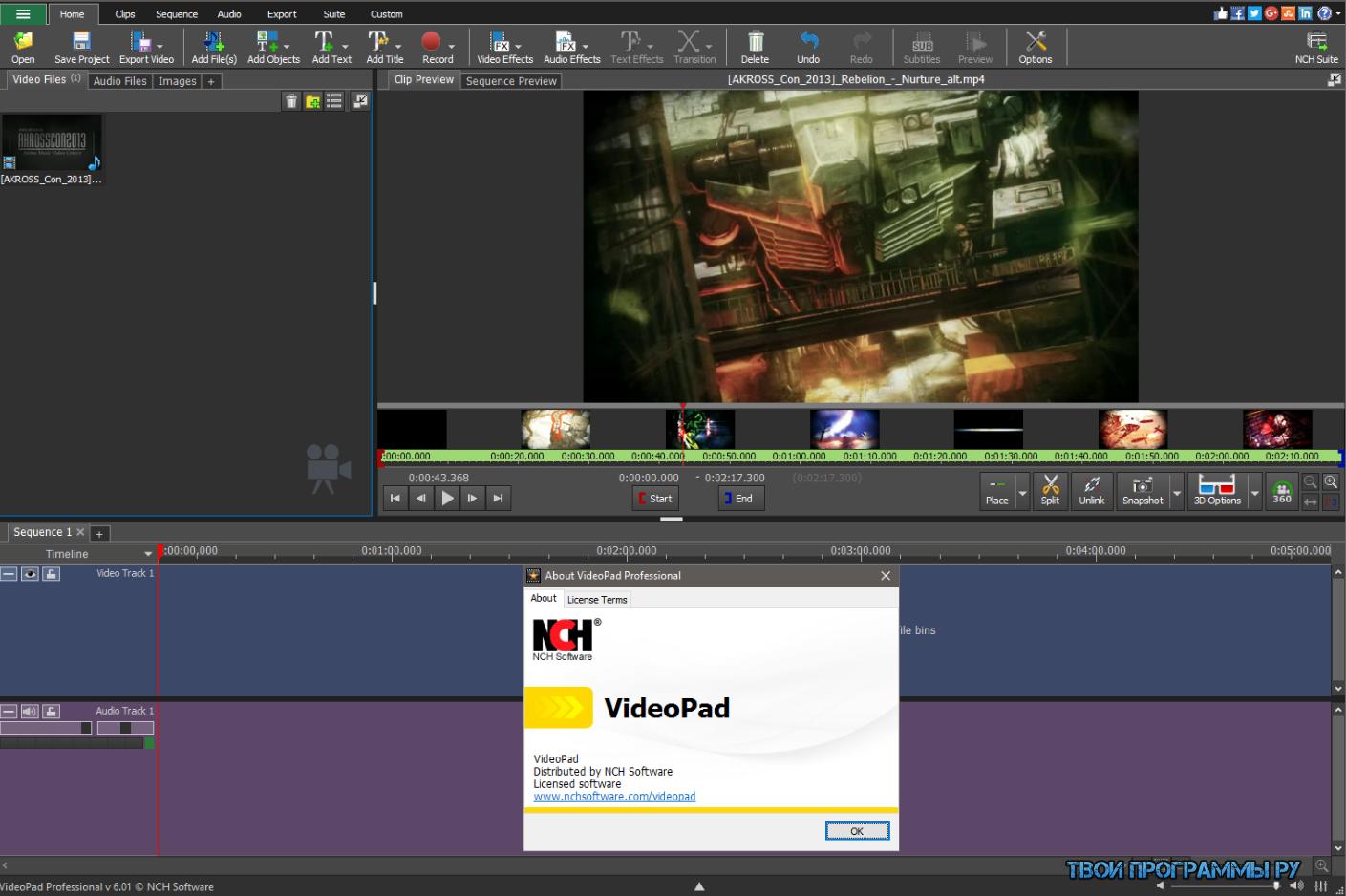 VideoPad Video Editor скачать последнюю версию бесплатно