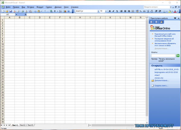 Microsoft Office Excel Viewer русская версия