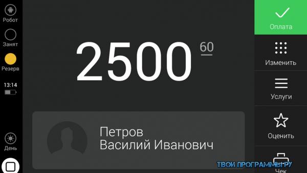 Яндекс Такси для водителей приложение последняя версия