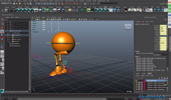 Autodesk Maya для Windows