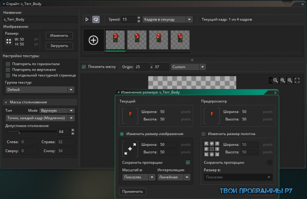 GameMaker Studio полная версия