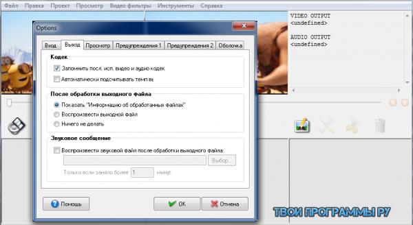VideoMach на русском языке