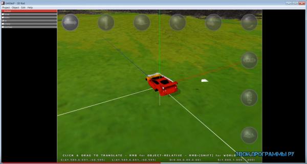 3D Rad русская версия