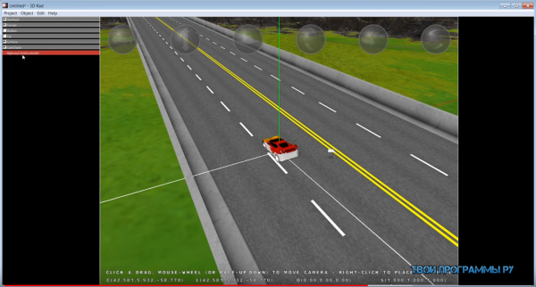 3D Rad новая версия