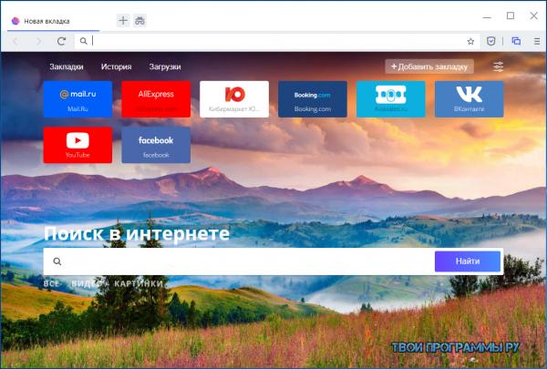 Браузер Атом русская версия