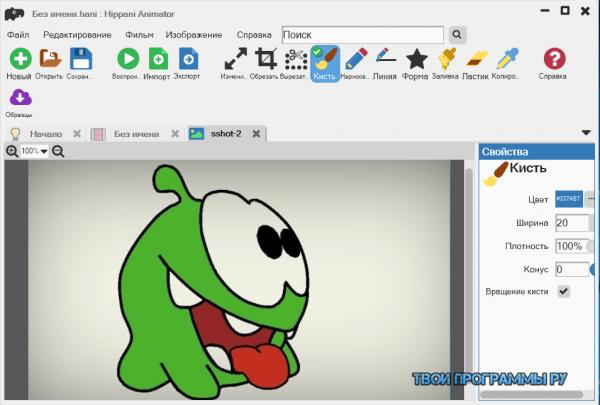 Hippani Animator для Windows