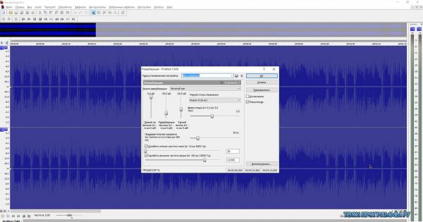 Sound Forge Pro полная версия