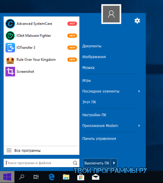 Start Menu 8 для Windows