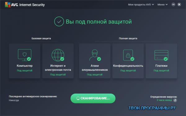 AVG Internet Security русская версия