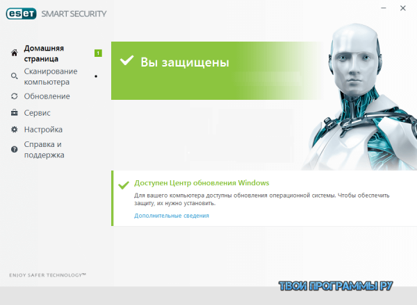 ESET NOD32 Smart Security русская версия