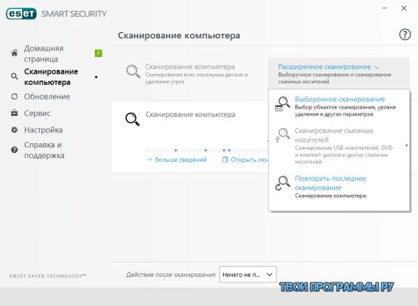 ESET NOD32 Smart Security на русском языке