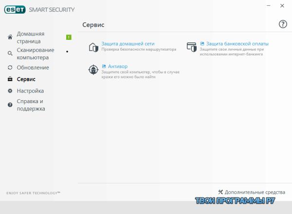 ESET NOD32 Smart Security для Windows