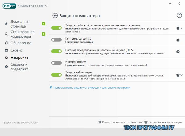 ESET NOD32 Smart Security для ПК