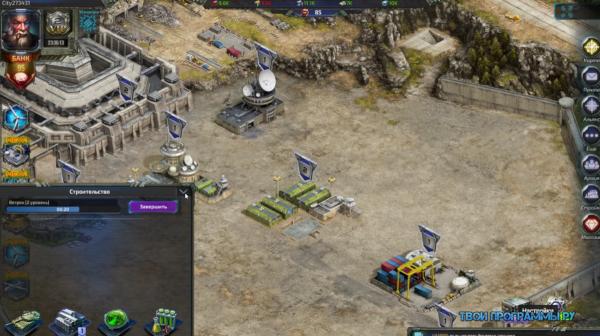 Generals Art of War для компьютера