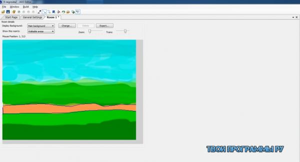 Adventure Game Studio для Windows