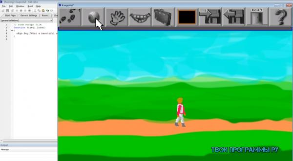 Adventure Game Studio для ПК