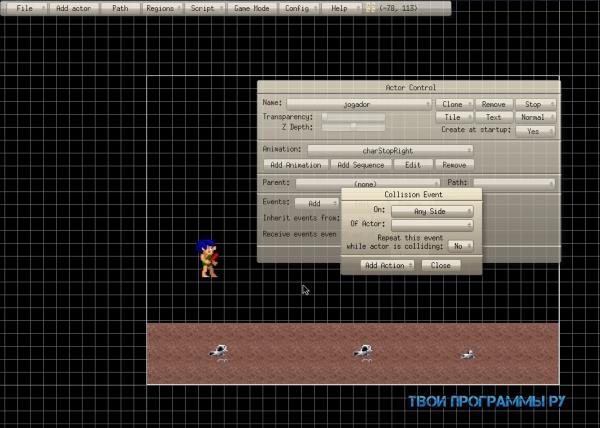 Game Editor для Windows