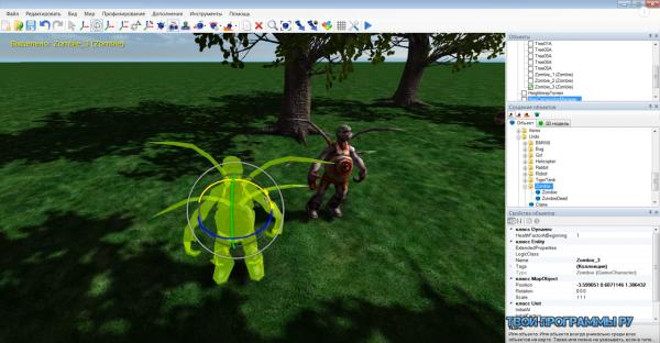 NeoAxis 3D Engine русская версия