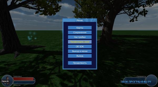 NeoAxis 3D Engine последняя версия
