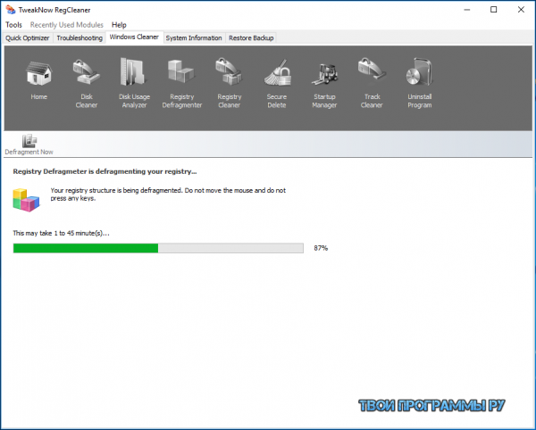 TweakNow RegCleaner для Windows