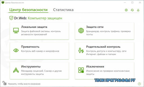 Dr.Web Security Space русская версия