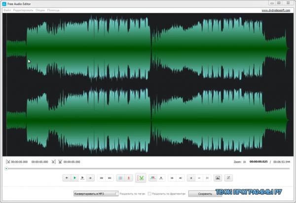 Free Audio Editor русская версия