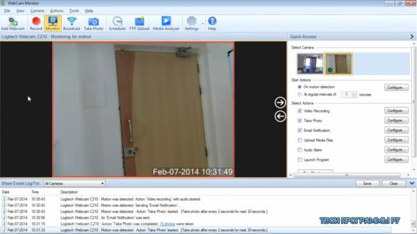 WebCam Monitor для Windows