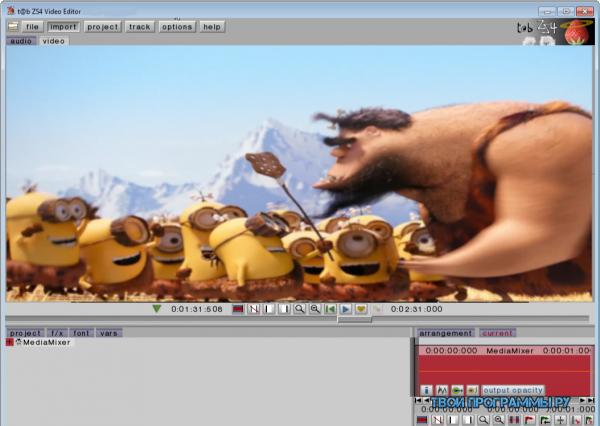 ZS4 Video Editor русская версия