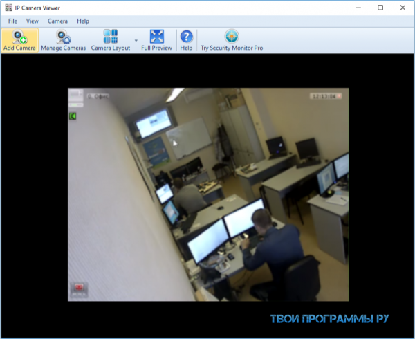 IP Camera Viewer русская версия