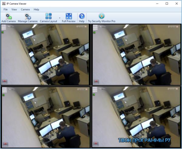 IP Camera Viewer для Windows