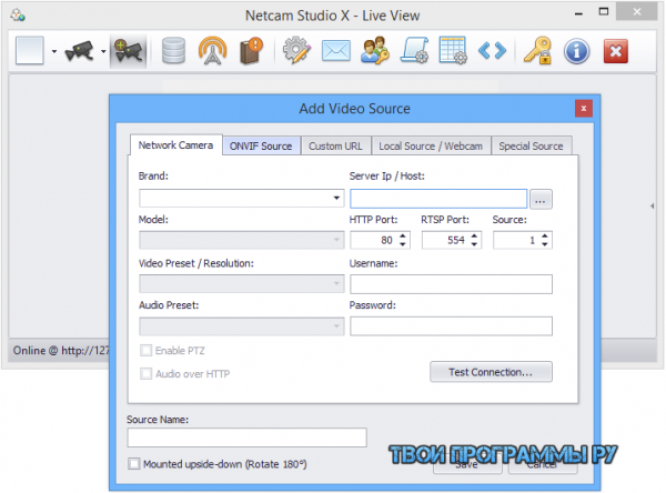 Netcam Studio для Windows