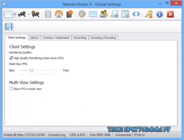 Netcam Studio новая версия