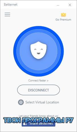 Betternet VPN русская версия