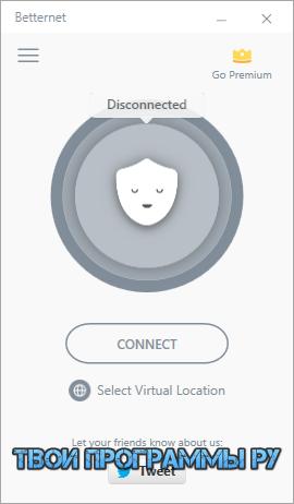 Betternet VPN на ПК