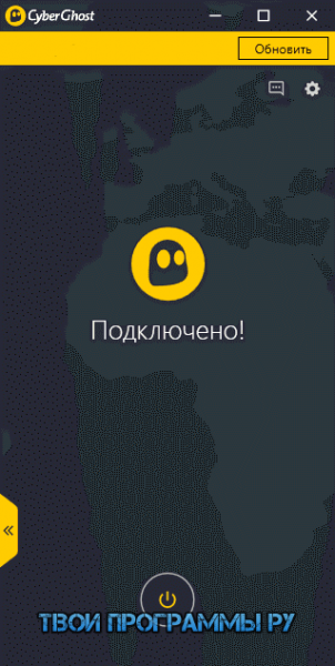 CyberGhost VPN на русском языке