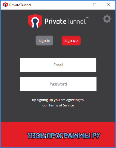 Private Tunnel VPN русская версия