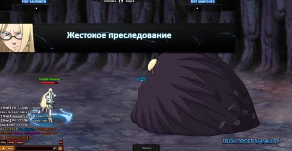 Bleach русская версия игры
