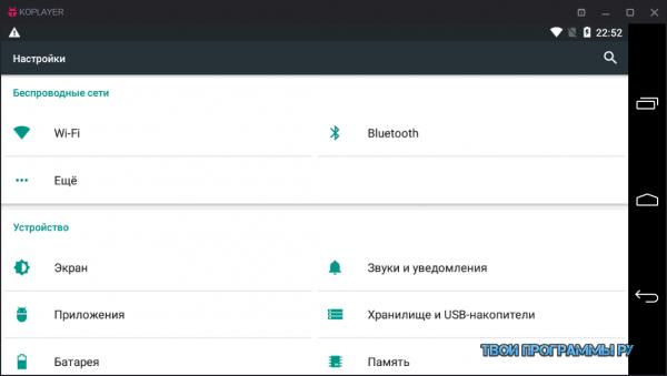Koplayer на русском языке