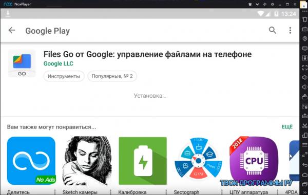 Nox Player для Windows