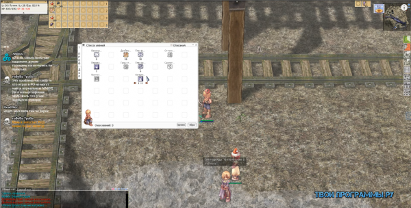 Ragnarok online игра на русском языке