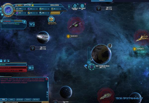 Star Trek новая версия игры