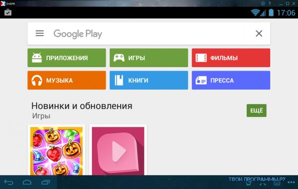Droid4X русская версия