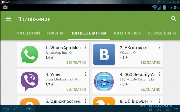 Droid4X на русском языке