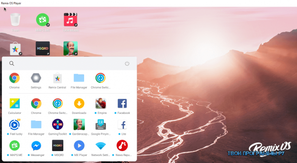Remix OS Player на ПК